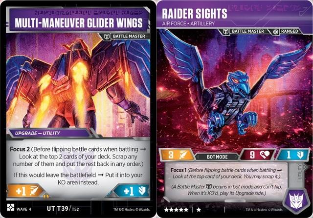 Raider Sights // Air Force Artillery