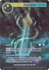 Excalibur - SDAO1-025 - ST - Full Art