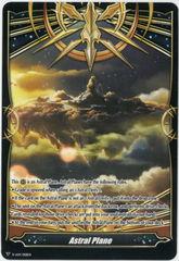 Astral Plane - V-AM/001EN - TD