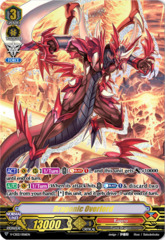 Dragonic Overlord - V-CS02/006EN - PR