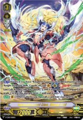 Incandescent Lion, Blond Ezel - V-CS02/008EN - PR