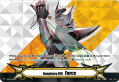 ▽ Imaginary Gift Marker [Force II] - Blaster Blade - V-GM2/0044EN - GM (FOIL) [V-CS02]