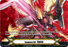 ▽ Imaginary Gift Marker [Force II] - Dragonic Overlord the End - V-GM2/0047EN - GM (FOIL) [V-CS02]