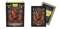 Dragon Shield - Standard - 100ct - Art Brushed - Emperor Scion