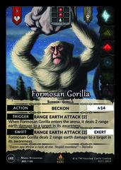 Formosan Gorilla