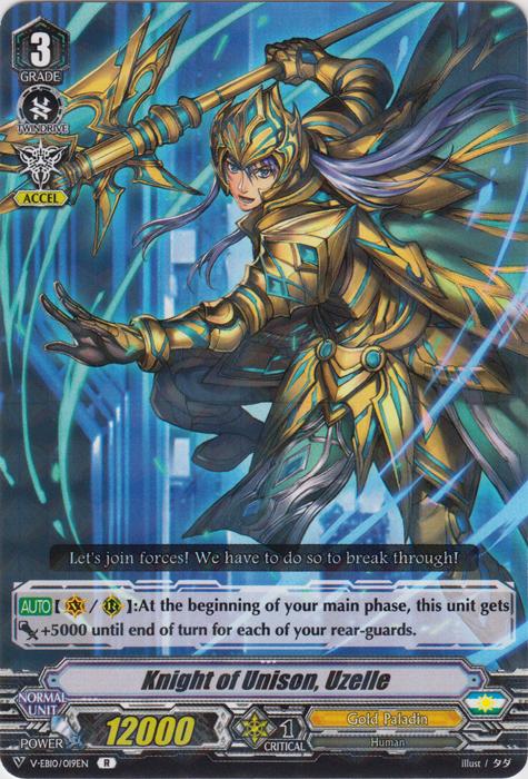 Knight of Unison, Uzelle - V-EB10/019EN - R
