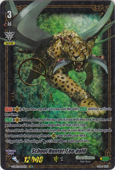School Hunter, Leo-pald - V-EB10/SSR02EN - SSR