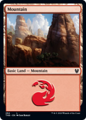 Mountain (284) - Foil