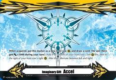Imaginary Gift [Accel II] (2020 Gift II You Campaign) - V-GM2/0057EN - PR