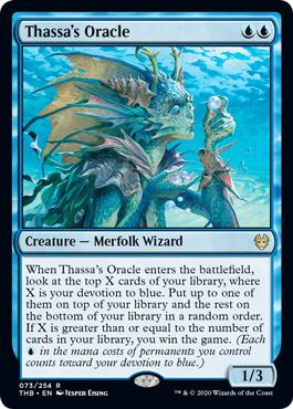 UNCHAINED Theros Beyond Death THB Magic MTG MINT CARD POLUKRANOS