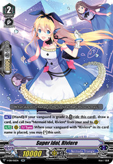 Super Idol, Riviere - V-EB11/012EN - RR
