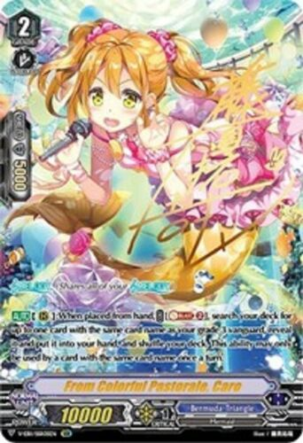 From Colorful Pastorale, Caro (SSR) - V-EB11/SSR05EN - SSR