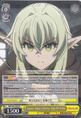 Inquiry About a Warrior, High Elf Archer - GBS/S63-E004 - R