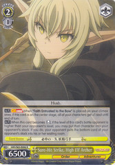 Sure-Hit Strike, High Elf Archer - GBS/S63-E006 - R