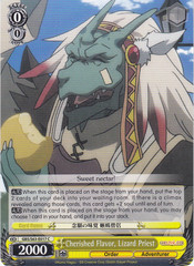 Cherished Flavor, Lizard Priest - GBS/S63-E017 - C