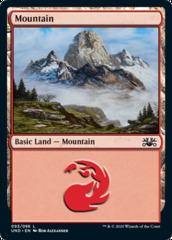 Basic Mountain (093)