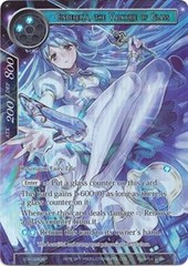 Cinderella, the Valkyrie of Glass - SDA02-004 - ST - Full Art