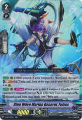 Blue Wave Marine General, Foivos - V-EB12/017EN - RR