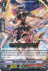 Tactical Dagger Dragoon - V-EB12/025EN - R