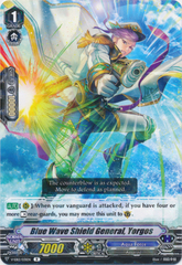 Blue Wave Shield General, Yorgos - V-EB12/031EN - R