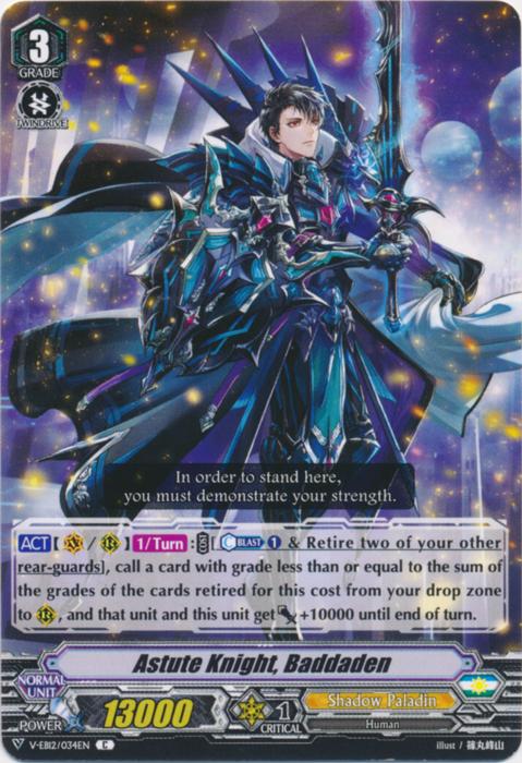 Astute Knight, Baddaden - V-EB12/034EN - C
