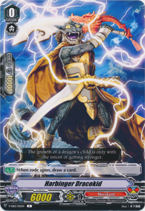 Harbinger Dracokid - V-EB12/051EN - C