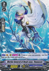 Marine General of Head-seas, Thanassis - V-EB12/058EN - C