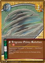 8 Trigrams Palms Rotation - J-143 - Rare - 1st Edition - Diamond Foil