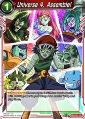 Universe 4, Assemble! - DB2-031 - UC