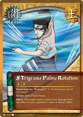 8 Trigrams Palms Rotation - J-US019 - Rare - 1st Edition - Diamond Foil