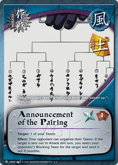 Announcement of the Pairing - M-US047 - Rare - 1st Edition - Foil