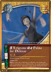 8 Trigrams 64 Palms for Defense - J-291 - Rare - Unlimited Edition - Diamond Checkered Foil