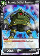 Koichiarator, the Ultimate Robot Fusion - DB2-142 - C