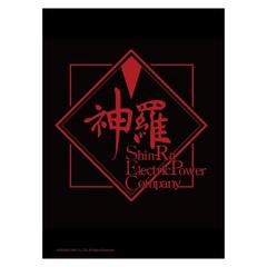 Final Fantasy TCG: Deck Protector Card Sleeves - Final Fantasy VII Shinra Power Company (60ct)