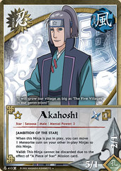 Akahoshi - N-413 - Uncommon - Unlimited Edition