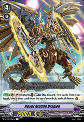 Novel Around Dragon - V-EB13/028EN - R