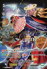 Gleaming Lord, Uranus - V-EB13/SSR03EN - SSR (Super Special Rare)