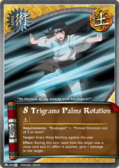 8 Trigrams Palms Rotation - J-473 - Common - Unlimited Edition