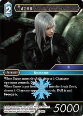 Yazoo - 11-040C