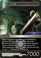 Cloud - 11-127L - Foil