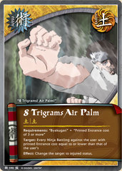 8 Trigrams Air Palm - J-590 - Common - Unlimited Edition