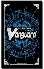 Imaginary Gift [Force II] - Cardfight!! Vanguard Zero QR Code - V-GM2/0066EN - PR