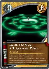Gentle Fist Style: 8 Trigrams 64 Palms - J-775 - Rare - 1st Edition - Foil