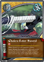 Chakra Eater Sword - J-893 -  - Unlimited Edition