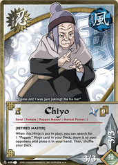 Chiyo - N-488 -  - Unlimited Edition