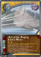 Art of the Raging Lion's Mane - J-956 - Rare - Unlimited Edition - Foil
