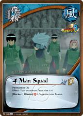 4 Man Squad - M-993 - Common - Unlimited Edition