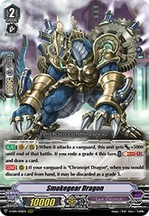 Smokegear Dragon - V-EB14/006EN - RRR