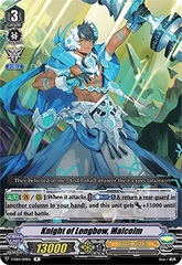 Knight of Longbow, Malcolm - V-EB14/019EN - R