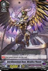 Interdimensional Beast, Metallica Phoenix - V-TD10/001EN - TD